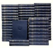 БОЛЬШАЯ СОВЕТСКАЯ ЭНЦИКЛОПЕДИЯ 2 издание в 51 томах