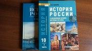 История России 10 класс (2 части)