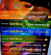 Комплект из 7 книг Гарри Поттера от перевода Росмэн