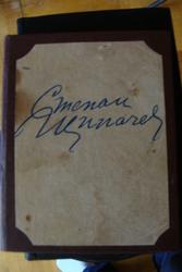 Книга Степан Щипачев 1944 г