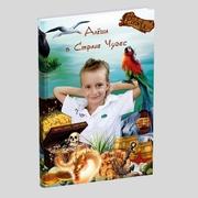 Персональная книга сказок «В Стране Чудес»